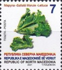 [Definitives - Vegetables, type CGX]