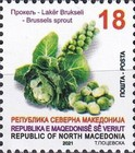 [Definitives - Vegetables, type CGY]