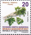 [Definitives - Vegetables, type CGZ]