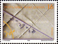 [The 2500th Anniversary of the Death of Pythagoras, type DD]