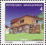 [Definitives - Architecture, type DH]