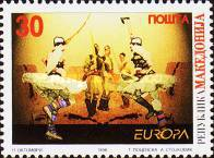 [EUROPA Stamps - Festivals and National Celebrations, type DT]