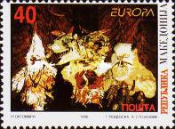 [EUROPA Stamps - Festivals and National Celebrations, type DU]