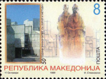 [The 50th Anniversary of the University of Skopje, type EY]