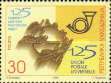 [The 125th Anniversary of the Universal Postal Union, type FO]