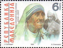 [The 90th Anniversary of the Birth of Mother Teresa, type GP]