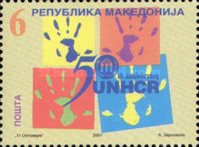 [The 50th Anniversary of UNHCR, type GZ]