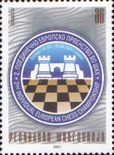 [European Individual Chess Championship, Ohrid, type HR]