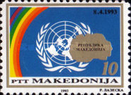 [The Macedonian Membership of UN, type I]