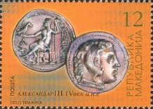 [Cultural Heritage - Coins, type II]