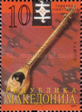 [Folk Musical Instruments, type JI]