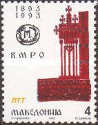 [The 100th Anniversary of the Foundation of IMRO, type K]