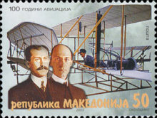[The 100th Anniversary of the First Flight, type KK]