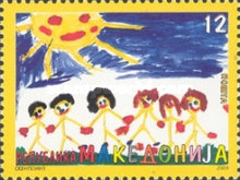 [World Day of the Child, type LK]