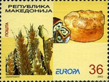 [EUROPA Stamps - Gastronomy, type LY]