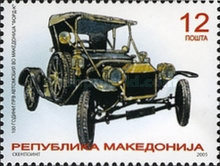 [The 100th Anniversary of the First Motor Vehicle in Macedonia, type MC]