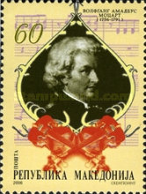 [The 250th Anniversary of the Birth of Wolfgang Amadeus Mozart, type NF]