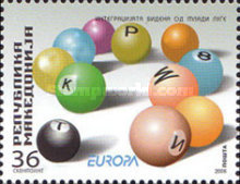 [EUROPA Stamps - Integration through the Eyes of Young People, type NG]