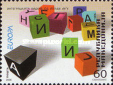 [EUROPA Stamps - Integration through the Eyes of Young People, type NH]