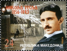 [The 150th Anniversary of the Birth of Nikola Tesla, type NN]