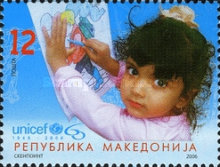 [Childrens Day - UNICEF, type NU]