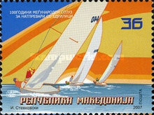 [The 100th Anniversary of the International Yacht Racing Union, type OY]