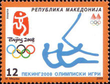 [Olympic Games - Beijing, China, type QC]