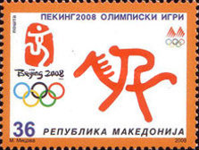 [Olympic Games - Beijing, China, type QF]