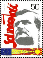 [Macedonian-Polish Friendship and Cultural Cooperation - Lech Walesa, type QV]