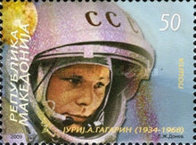 [The 75th Anniversary of the Birth of Yuri Gagarin, type QY]