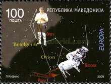 [EUROPA Stamps - Astronomy, type RE]