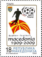 [The 100th Anniversary of Football in Macedonia, type RN]
