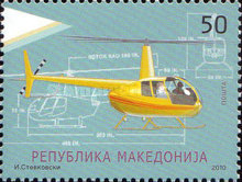 [Means of Transportation - Helicopter, type SB]