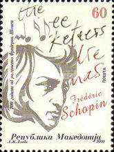 [The 200th Anniversary of the Birth of Robert Schumann and Frederic Chopin, type SU]