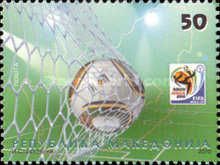 [Football World Cup - South Africa, type SV]