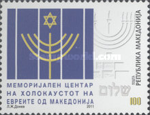 [Holocaust Memorial Centre of the Jews from Macedonia, type TS]