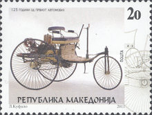 [The 100th Anniversary of the First Automobile in Skopje, type TW]
