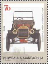 [The 100th Anniversary of the First Automobile in Skopje, type TX]