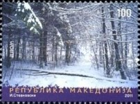 [EUROPA Stamps - The Forest, type UC]