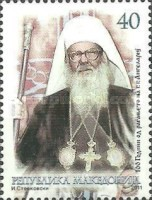 [The 100th Anniversary of the Birth of Archbishop Angelarios, type UP]