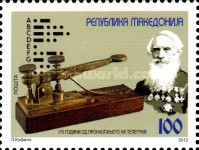 [The 175th Anniversary of the Invension of the Telegraph by Samuel Morse, 1791-1872, type VG]