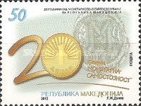 [The 20th Anniversary of Monetary Independence of the Republic of Macedonia, type VN]