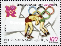 [Olympic Games - London, England, type VT]