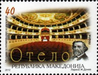 [The 125th Anniversary of the Othello Theatre, type VZ]