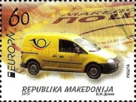 [EUROPA Stamps - Postal Vehicles, type WN]