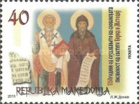 [The 1150th Anniversary of the Cyril and Methodius Missions, type WR]