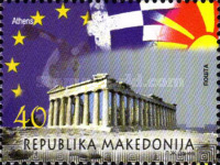 [Macedonian Membership of the European Union, type XZ]