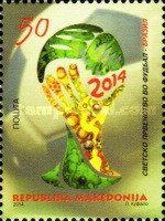 [FIFA Football World Cup - Brazil, type YJ]