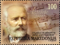 [The 175th Anniversary of the Birth of Pyotr Ilyich Tchaikovsky, 1840-1893, type ZE]