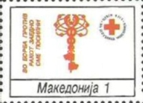 [Red Cross - Fight Against Cancer Week, type AP]